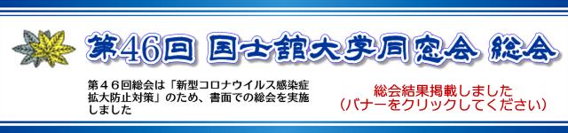 速報 コロナ 三重 県